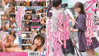 STARS-201 E Makoto Toda In Such A Place Self-take In And Out Of Var…