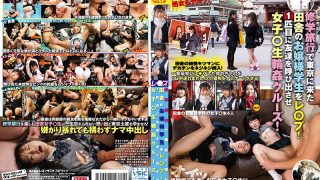SVDVD-777 A Young Lady Student From The Country Who Came To Tokyo On A …