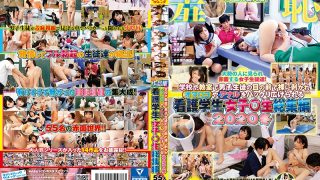SVOMN-134 Nursing Students And Girls Who Can Be Stripped Naked In Front…