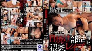 T-28584 Tanning Club Beautiful Girl Obscenity Les Pu Mio Fukada Momo Ha…