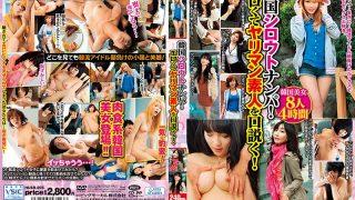HUSR-205 Korean Amateur Pick-up Erotic And Screaming Bimbo Amateur …
