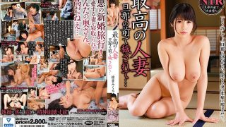 MCSR-376 The Best Married Woman Is Defiled In Front Of Her Husband …