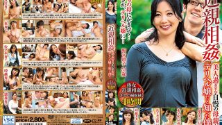 MCSR-379 I Knew That My Proud Mother Who Was Too Beautiful Was Miss Der…