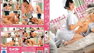 HGOT-026 As A Doctor I 39 ve Always Known That A Gentle Neat And We…
