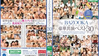 MDBK-082 BAZOOKA Luxury Co-star Best 30 Corner…