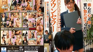 UMSO-301 It Makes Me Sick And Erect My Sick Heart And Body Withdrawa…