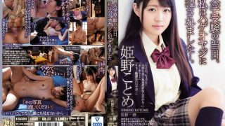 ADN-237 On The Day Of The University Entrance Examination I Was Violat…