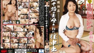 AED-177 Kurashina Midori Pies Vagina To Incest Age Fifty Mother…