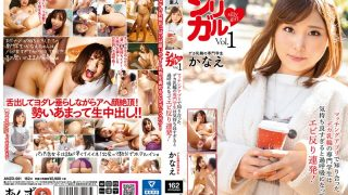 ANZD-001 Shirigal -silly Girl- Vol 1…
