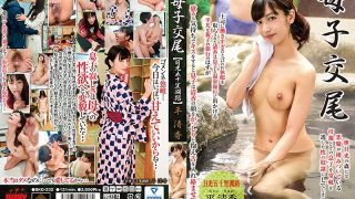 BKD-232 Mother-child Copulation Nikko Igari Road Kiyoka Taira…