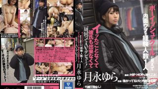 CAWD-063 It Looks Boyish And Cool And The Number Of Experienced People…