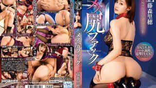 DDHZ-008 Female Ass Fuck Riho Fujimori…