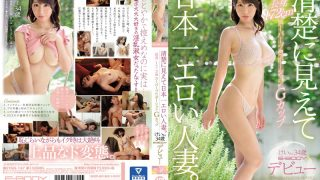 EYAN-147 The Most Erotic Married Woman In Japan That Looks Neat Tall 1…