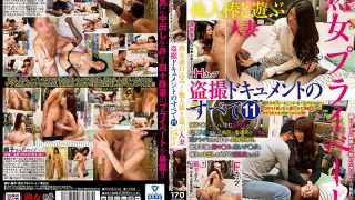 FFFS-014 Bring In A Mature Woman Married Woman Playing With Other Stic…