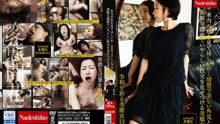 NASH-239 I Want You To Look At My Real Beautiful Witches Who Show D…
