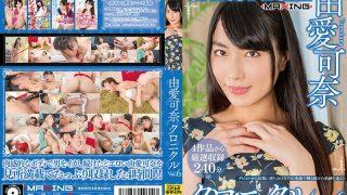 MXSPS-638 Kana Yume Chronicle Vol 6…
