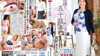JRZD-882 First Shooting Fifty Wife Document Masami Shinkura…
