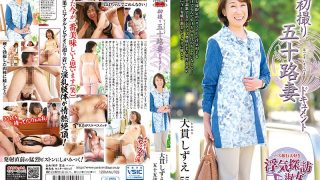 JRZD-946 First Shooting Age Fifty Wife Document Shizue Onuki…
