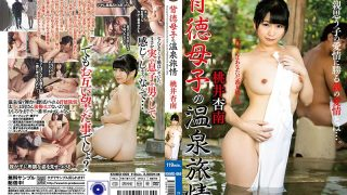 KNMD-069 Immoral Mother And Child Hot Spring Travel Anzu Momoi…