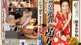 KNMD-074 Ayane Yuuki A Hot Spring Prostitution Prostitute…