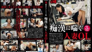 SPZ-1061 High Probability Sexual Harassment Understanding Married Woman…
