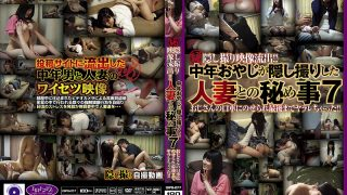 DIPO-077 Leaked Secret Video Shooting A Secret Story With A Married …