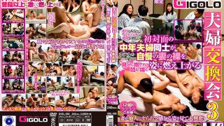 GIGL-585 Couple Exchange Meeting 3 A Middle-aged Couple Who Meets For T…