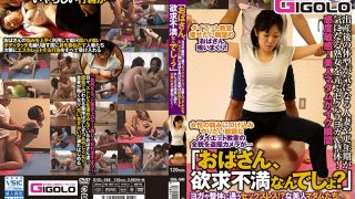 GIGL-588 Aunt Are You Frustrated Sexless Attending Yoga And Manipul…