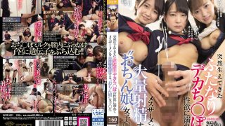 IKEP-0001 Hermaphrodite Decachi Who Suddenly Grew Drowning In Sexua…