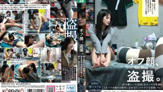 KRHK-012 Off Face Voyeur Women Who Took A 39 mask 39 As An AV Act…