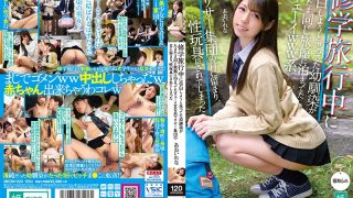 MKON-023 A Childhood Friend Who Wanted To Confess During A School Excur…