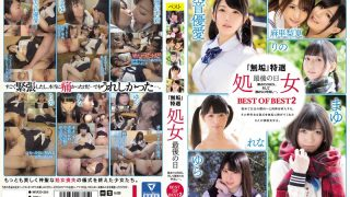MUCD-216 Pure Special Virgin Last Day BEST OF BEST 2…