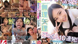 NNPJ-378 Daddy Active Girl Erina-chan age 20 Who Licked The World Is …