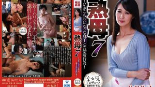 NSPS-873 Mature Mother 7-Forbidden Action With Withdrawn Son-Reiko Kita…