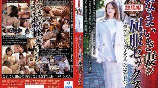 NSPS-874 Namaki Wifes Submissive Sex…