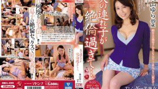 OBA-399 My Husbands Child Is Too Unequaled Okuyama Yura…