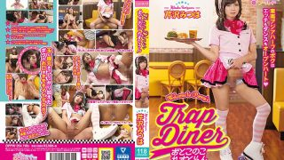 OPPW-054 Trap Diner…