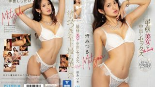 PRED-217 Creampie Sex With The Best Beauty Mitsuki Nagisa…