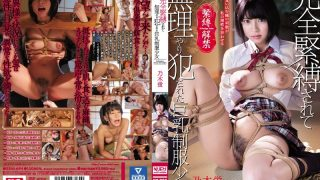 SSNI-694 [Censored] Crime By Being Completely Bonded Busty Uniform Girl…
