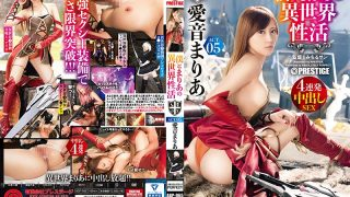 ABP-965 I And Marias Different World Activity ACT 05 Breaking Erotic Li…