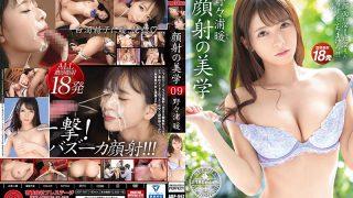 ABP-967 Aesthetics Of Facial Cum Shot 09 Splash The Cloudy Male Juice T…