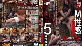 GNAB-017 Blindfolded Erotic Deriheru Miss Immediately Saddle Creampie 5…
