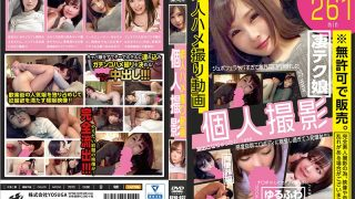 KFNE-037 Amateur Gonzo Video Individual Shooting…