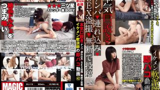 KKJ-113 Seriously seriously Persuasion Nampa Brought In SEX V…