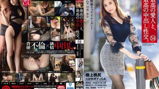 SGA-140 The Best Creampie Fuck With The Best Mistress 54 Superb Momoji…