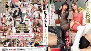 GVH-035 W Knee High Boots De S Female Teacher…