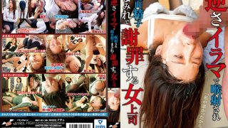 NHDTB-384 A Female Boss Who Apologizes With Her Throat Shot Upside Down…