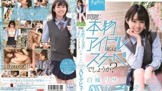 SDAB-122 Problem Is A Real Idol me Lewd Lisa Shirashiro SOD Exclusi…