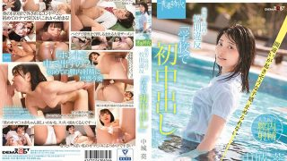 SDAB-124 The First And Highest School Rule Violation first Vaginal Cum…