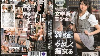 STARS-220 A Young Face Literary Girl Is A Gentle Slut Who Is A Middle-a…